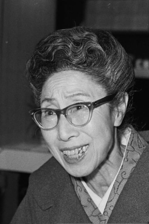 Kakuko Murata