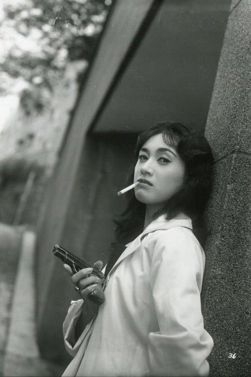 Kinuko Obata