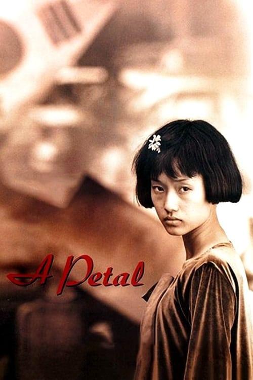 A Petal