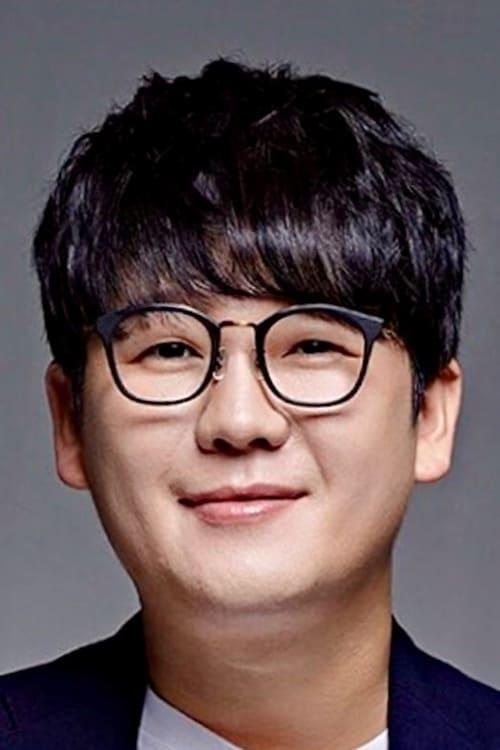 Kim Kang-hyun