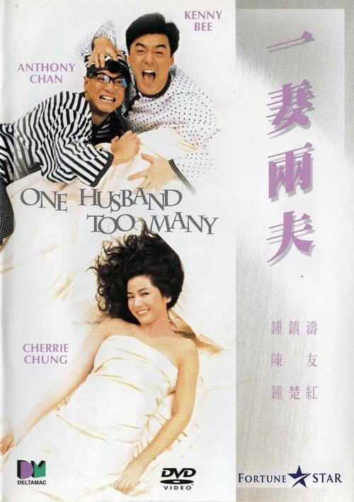Watch One Husband Too Many Full Movie Download