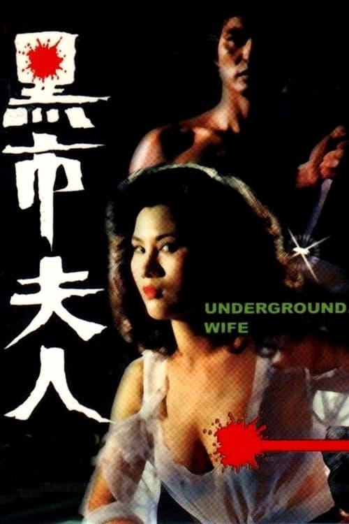 Underground Wife
