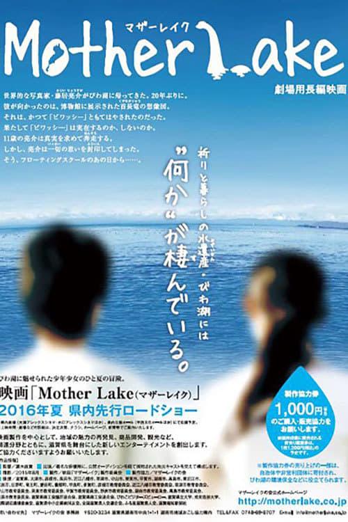 Mother Lake