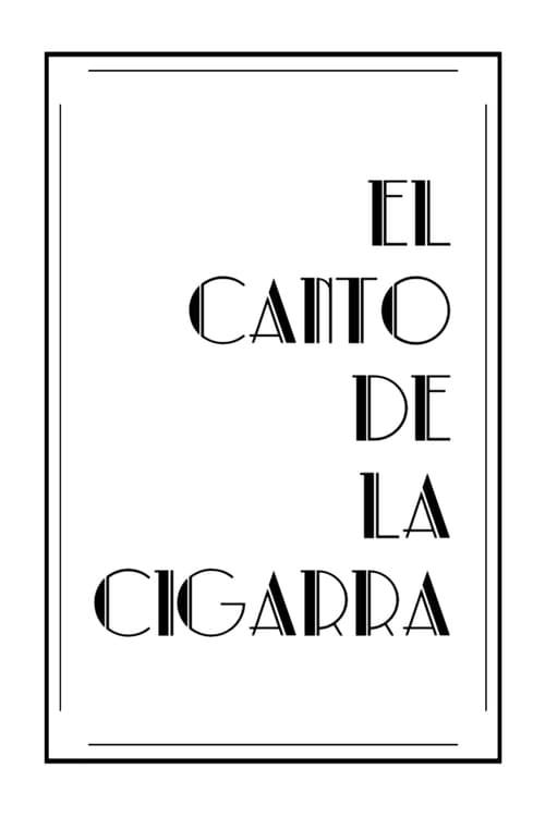 El canto de la cigarra
