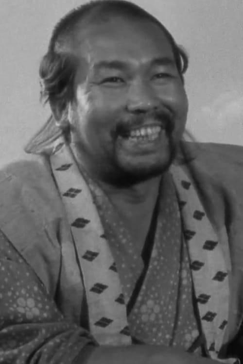 Yoshio Inaba