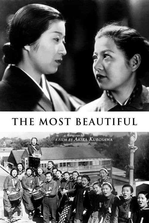 Watch The Most Beautiful Full Movie Download