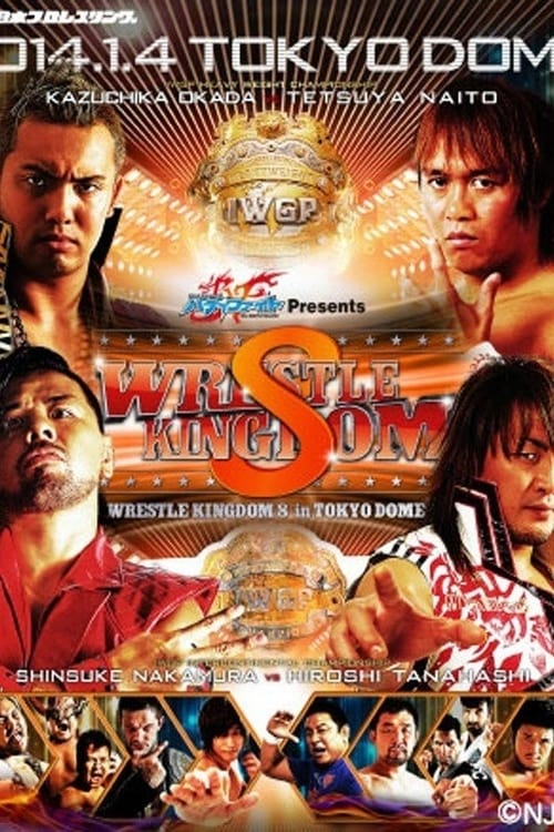 NJPW Wrestle Kingdom 8