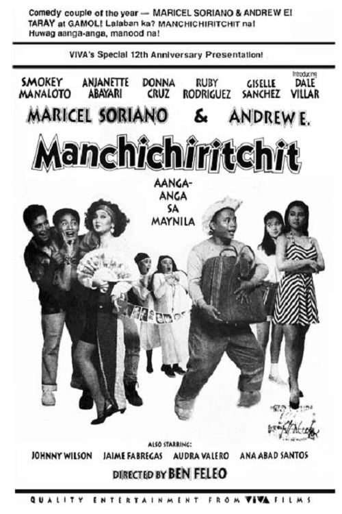 Manchichiritchit
