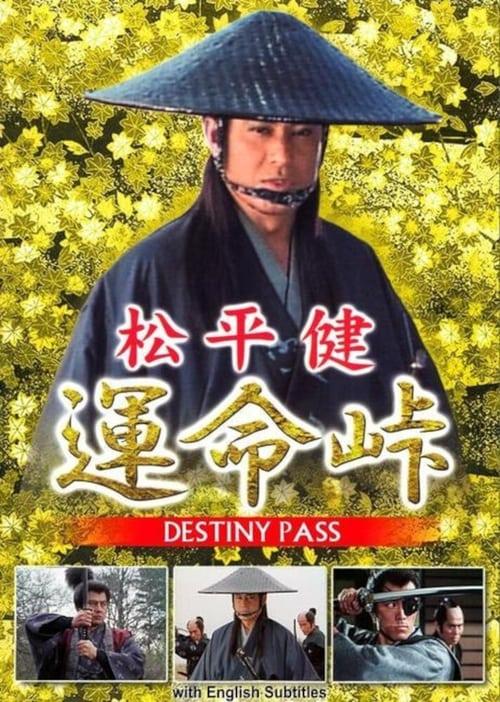 Destiny Pass