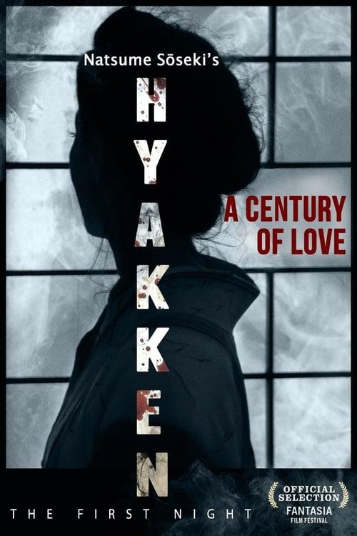 Hyakken: A First Night of Dreams