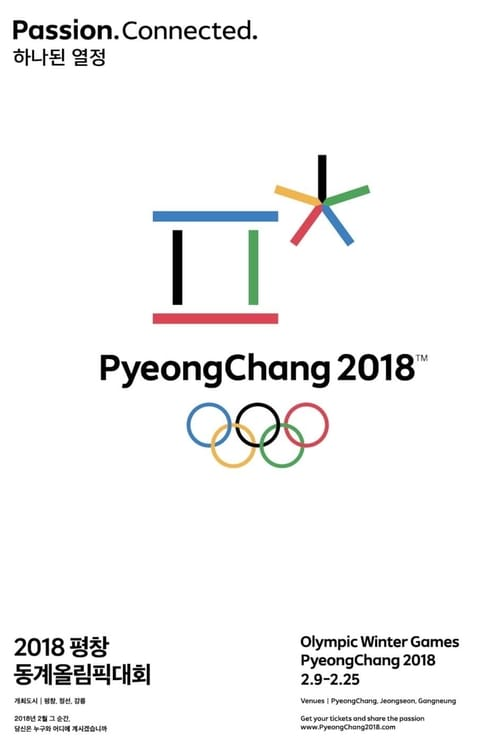 PyeongChang 2018 Olympic Closing Ceremony: The Next Wave