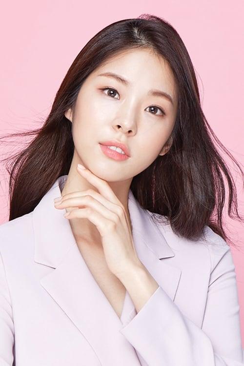 Seo Eun-su
