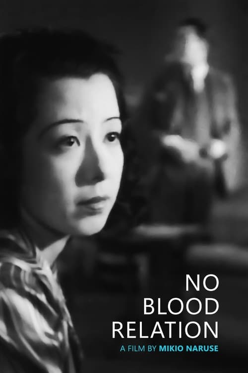 No Blood Relation
