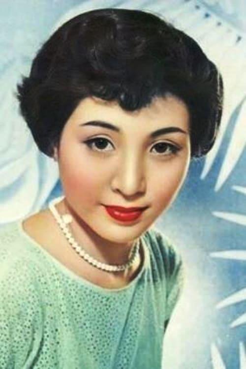 Yuriko Tashiro