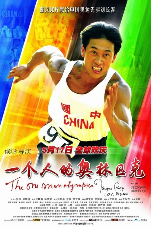 The One Man Olympics