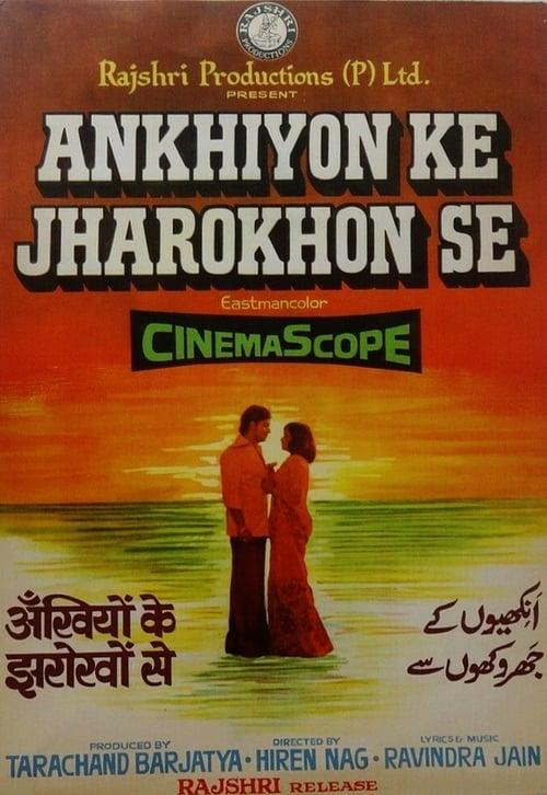 Ankhiyon Ke Jharokhon Se