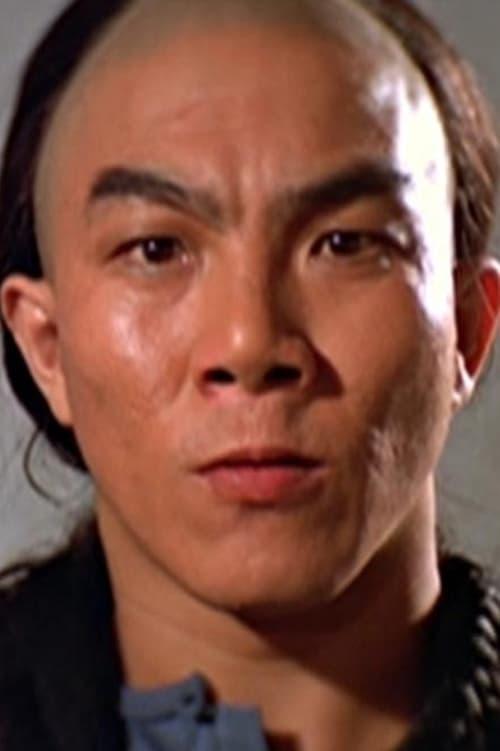 Chin Yuet-Sang