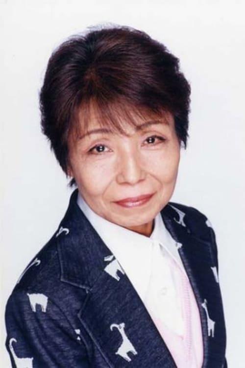 Haruko Kitahama
