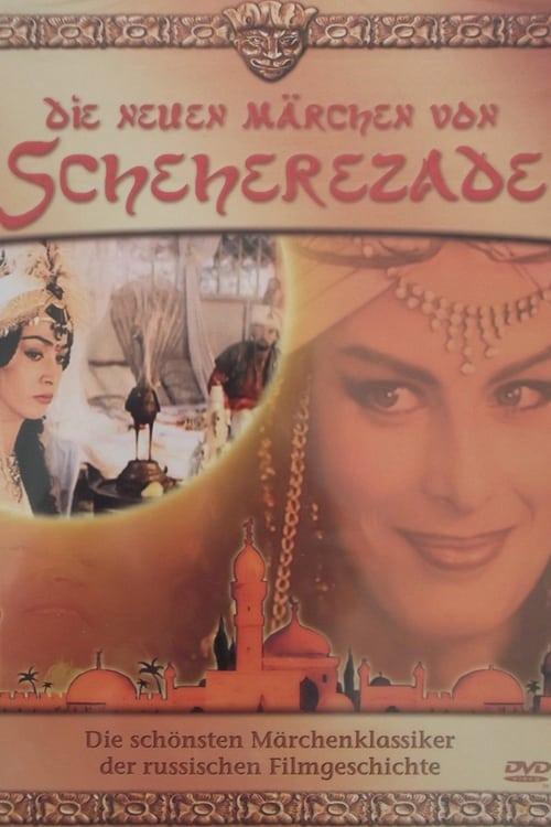 Scheherazade's New Tales