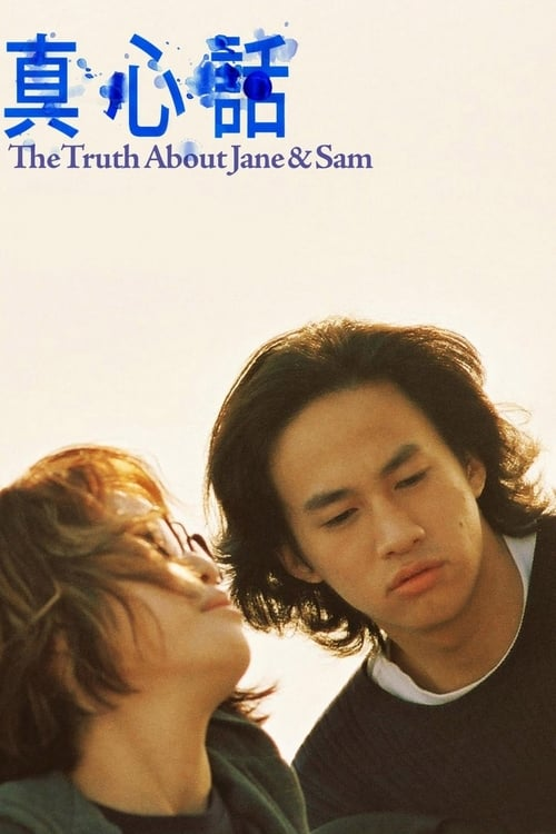 The Truth About Jane and Sam