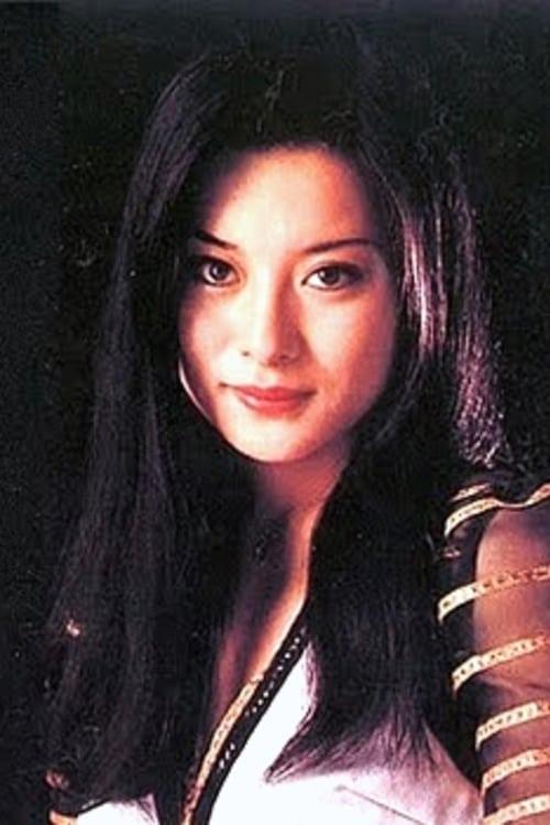 Emiko Yamauchi