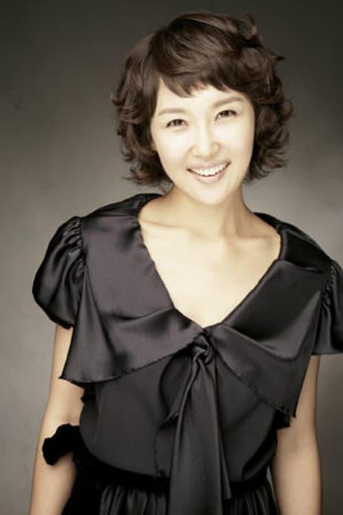 Choi Eun-kyeong