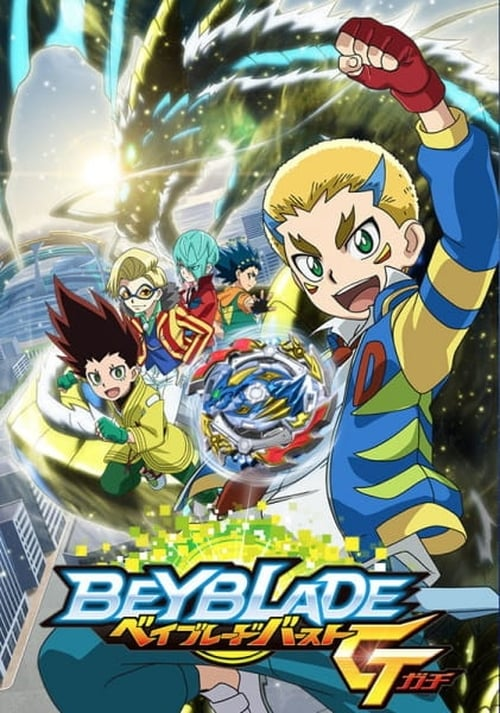 ©31-09-2019 Beyblade Burst Gachi full movie streaming