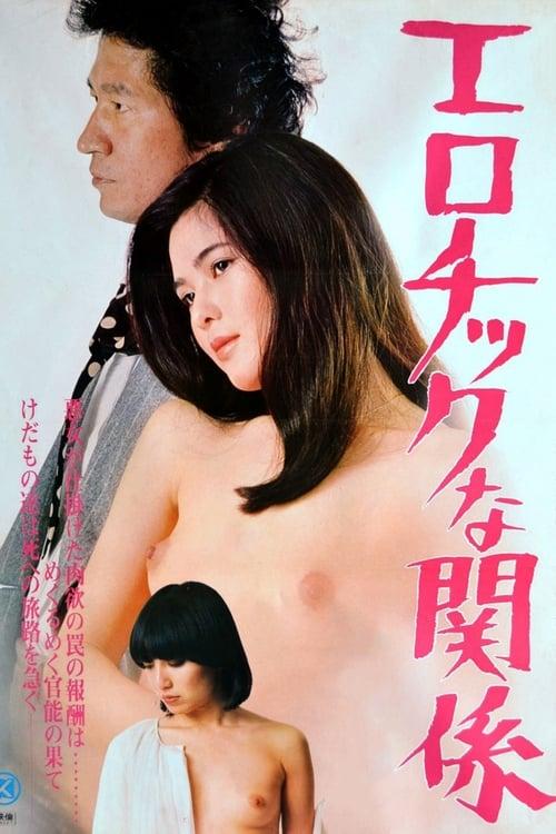 Erotic Liaisons