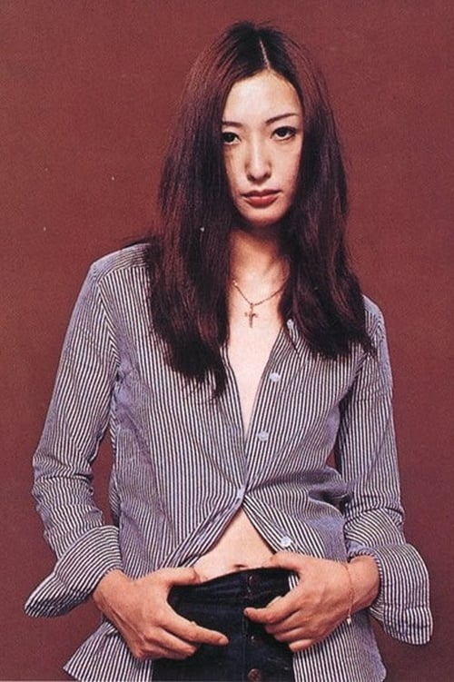 Setsuko Ogawa