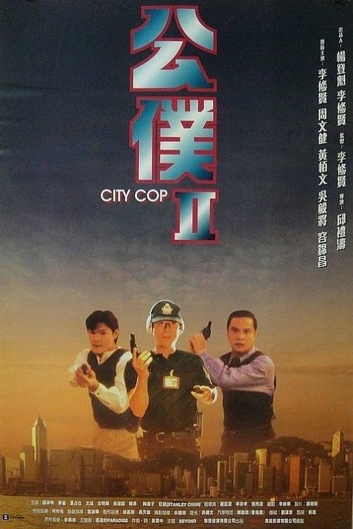 City Cop