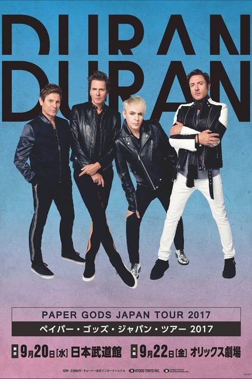 Duran Duran: Paper Gods Japan Tour