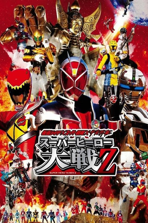 Kamen Rider × Super Sentai × Space Sheriff: Super Hero Wars Z