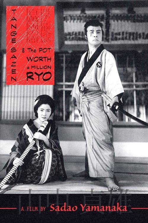 Sazen Tange and the Pot Worth a Million Ryo