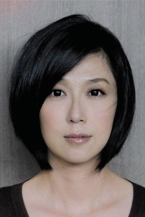 Kay Huang