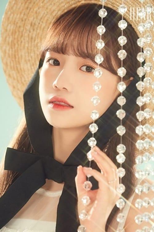 Jo Yu-ri
