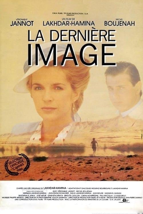 Largescale poster for La dernière image