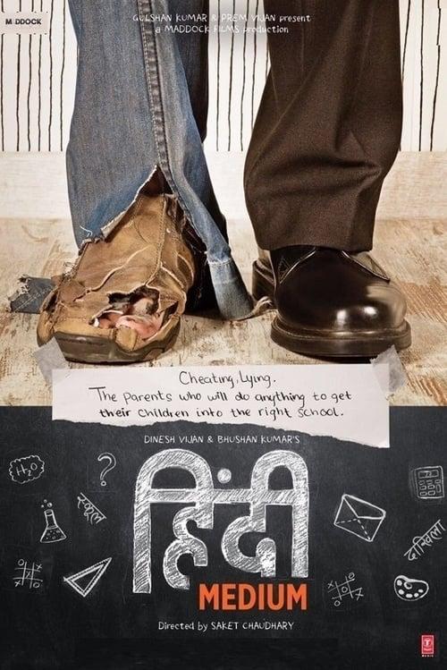 Hindi Medium poster