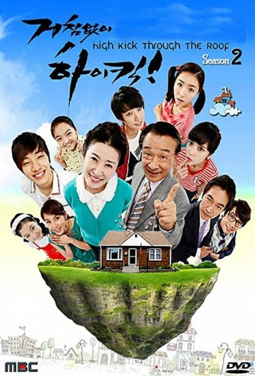 ©31-09-2019 High Kick Through The Roof full movie streaming