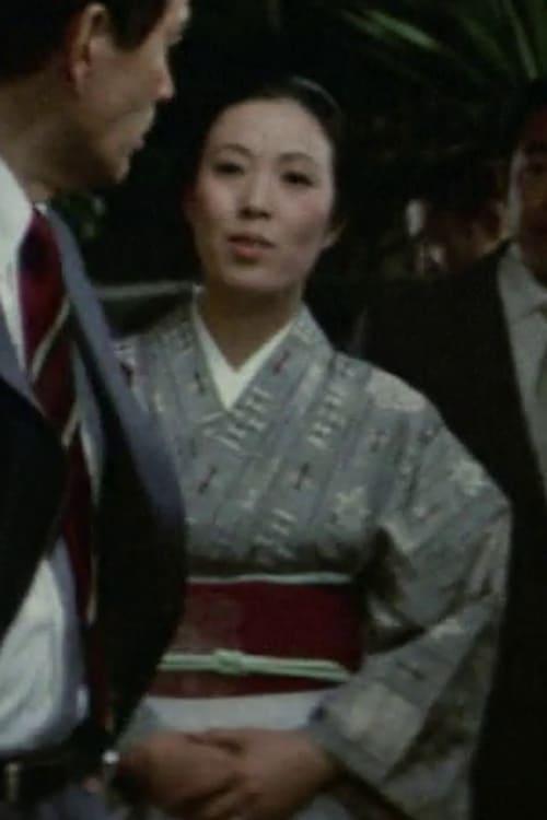 Chiyo Okada