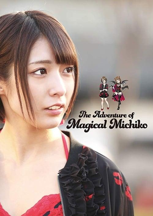 Majikaru Michiko