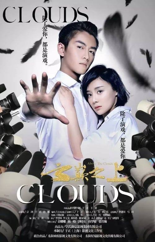 Watch Above the Clouds Full Movie Download