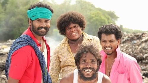 Ondikatta HDRip Tamil Full Movie Online Watch