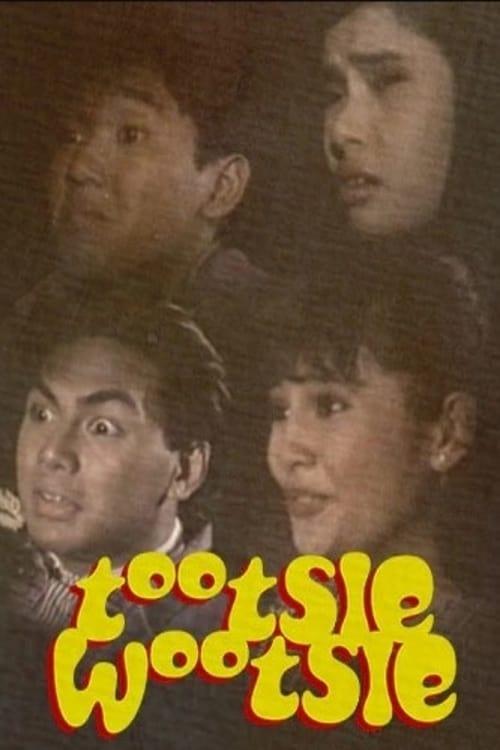 Tootsie Wootsie: Ang Bandang Walang Atrasan