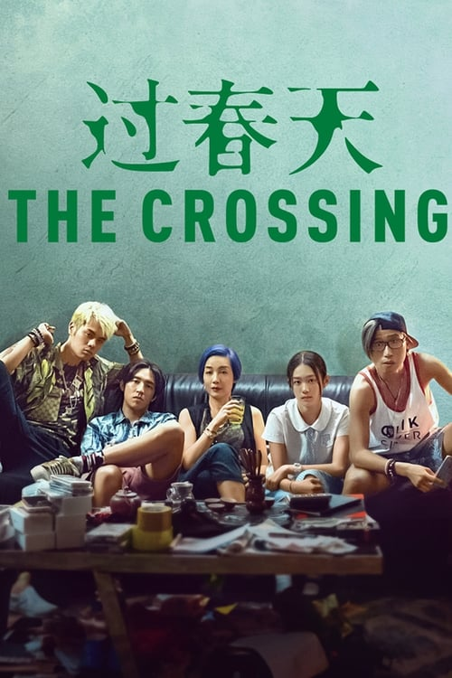 ©31-09-2019 The Crossing full movie streaming