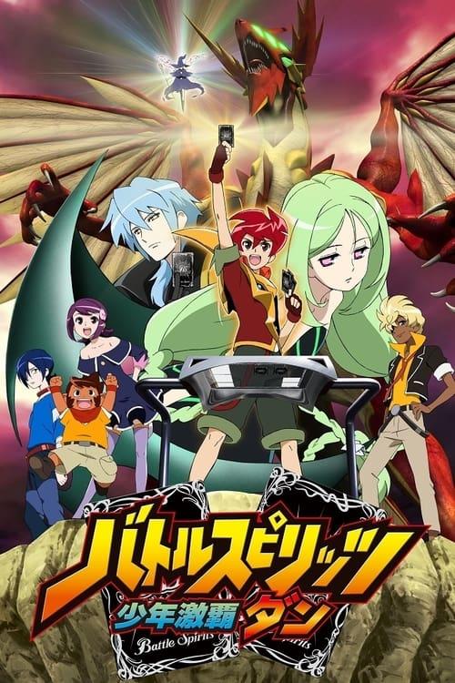 Battle Spirits: Shonen Gekiha Dan