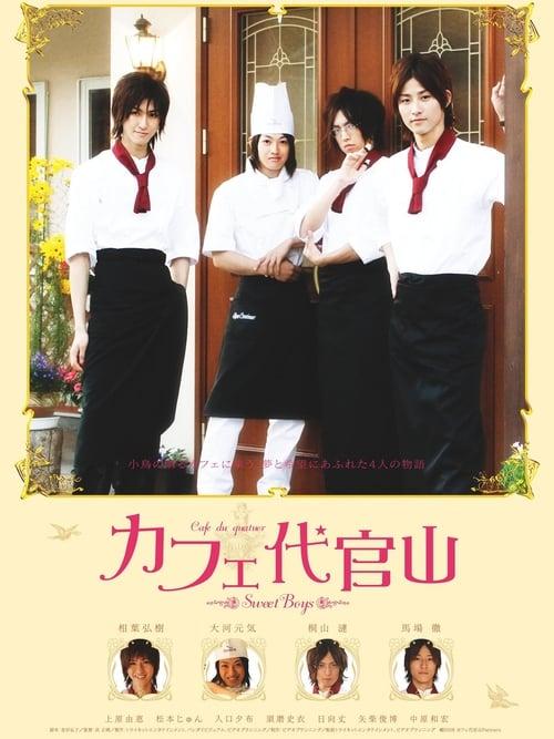 Cafe Daikanyama: Sweet Boys