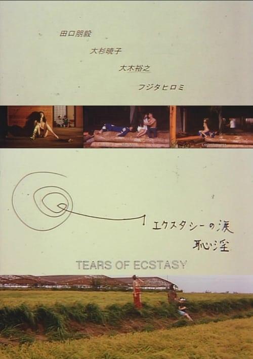 Tears of Ecstasy