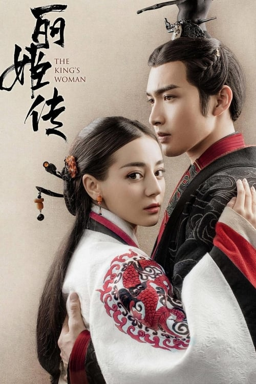 Watch The King's Woman (2017) in English Online Free | 720p BrRip x264