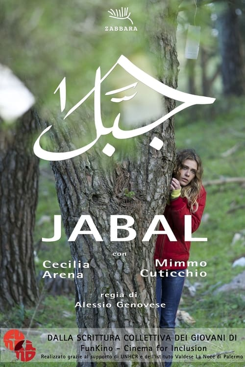 Jabal - la montagna