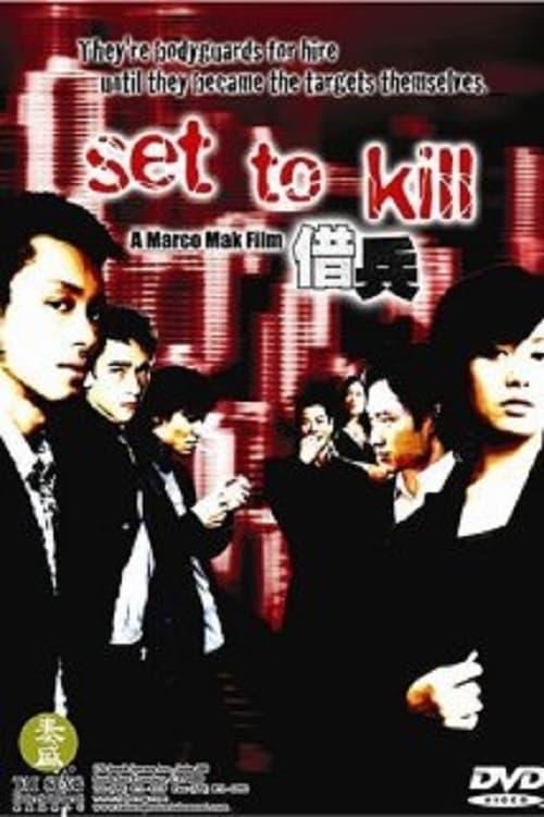 Set to Kill